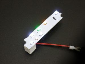 NL-213 LEDシフトポジション