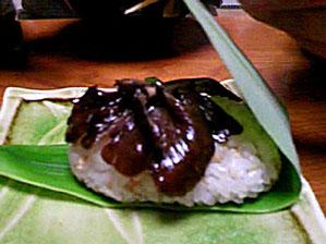 六合村産マイタケのお寿司