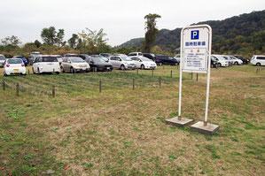 杭とロープは残っているが、周りは駐車場に