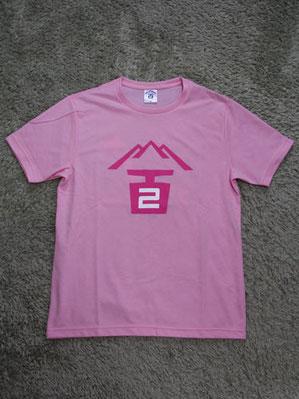 応援Tシャツ(前)