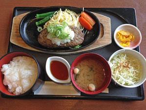 近江牛100%のハンバーグ定食