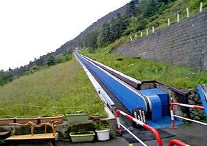 横手山のスカイレーター
