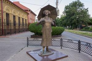 памятник раневской в таганроге