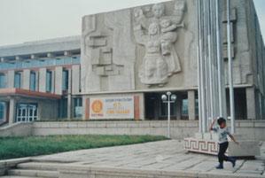 1985年にオープンしたヤラルト映画館(1986年7月)