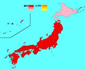 インフルエンザ流行マップ(1月第4週)