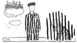Le procès Papon (Plantu, octobre 1999, DR)