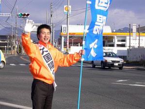 2005年、初めての選挙で