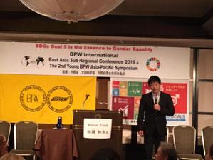 SDGs基調講演 田勢和夫氏