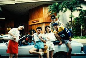 ▲リクルート時代の報奨旅行でハワイへ