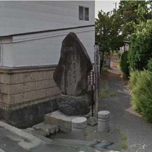 太田の清水