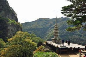 Cheongnyangsan Provincial Parc