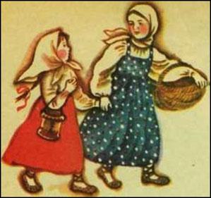 Девочки шли домой с грибами