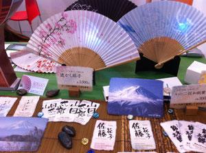 2013年東京国際ブックフェアにて