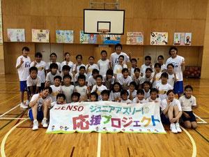 日進市立梨の木小学校