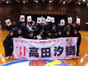 練習後にメンバーからお祝いされました!