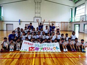 岡崎市立上地小学校