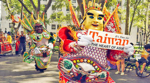IMA Taiwan Themed Tours