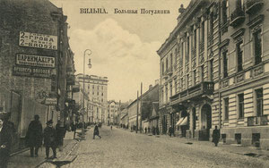 Vilnius. Didžioji Pogulianka / The Grand Pogulianka