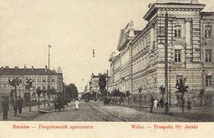 Vilnius. Šv. Jurgio prospektas. Leid. 129 A. I. Fialko / Vilnius. St. George's avenue. Pub. 129 A. I. Fialko