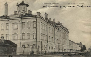 Vilnius. Junkerių mokykla / Junkers school