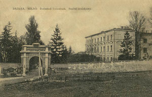 Vilnius. Karo ligoninė / War hospital