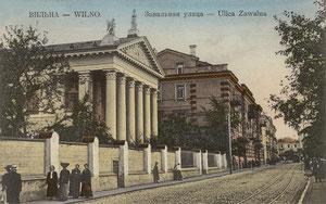 Vilnius. Pylimo gatvė / Pylimo street