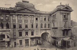 Vilnius. Filharmonija / The Philharmonie