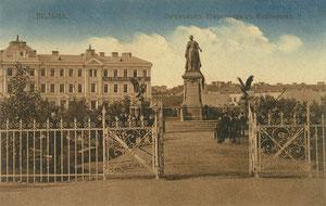 Paminklas Jekaterinai II / Catherine the Great Monument