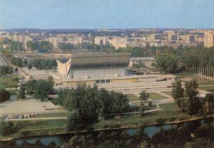 Vilnius. Sporto rūmai. Nuotr. B. Jelino. 1979m. / Vilnius. Sport's palace. Photo by B. Jelin. 1979