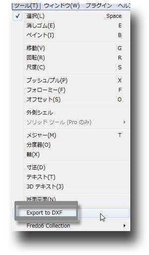 DXF_export v0.0.4