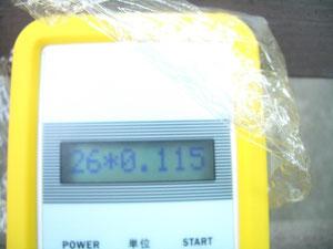 0.115とあまり変わらず。