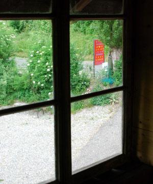 04.06.2012 - Schlechtwetterprogramm