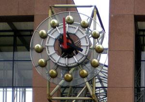 04.09.2012 - Im Zeitalter der Terchnik