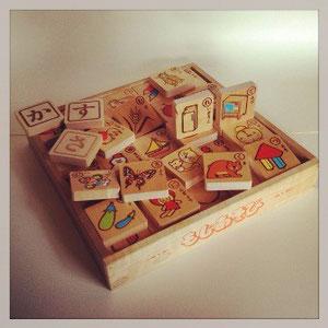 レトロ焼印もじつみき国産木製知育玩具