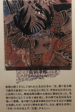 大阪城 展示場から