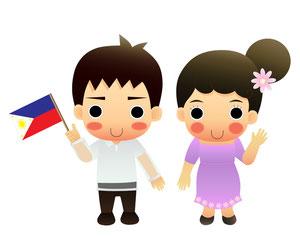 フィリピン,結婚手続き,