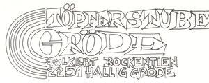 erste kleine Werkstatt auf Hallig Gröde 1970-72