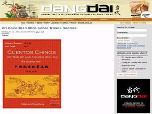 Muchas gracias a DangDai--当代, una revista argentina que presenta y difunde la cultura china!