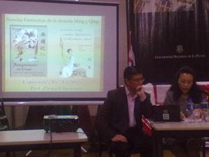 En el congreso hablamos sobre la enseñanza del idioma chino y la literatura en la China de Ming y Qing.