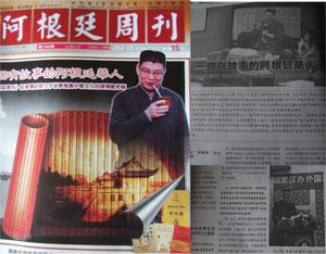 La tapa de la revista Horizonte Chino también nos elogia por promover el idioma chino y su cultura.