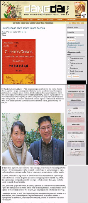 La revista DangDai nos elogió por promover el idioma chino y su cultura.