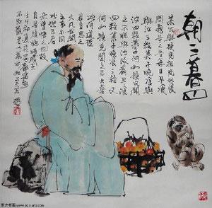 朝三暮四 Tres por la mañana y cuatro al atardecer