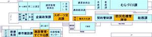石垣市の4月以降の各課配置図。黄色が新設の課