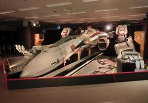 This is a real size and feelable(not AR) VF-25F Valkyrie Source: Noboru Ishiguro/Kadokawa/Studio Nue/Hirakata Park