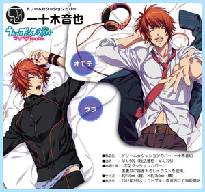 Otoya Ittoki pillow