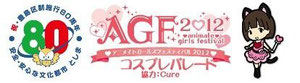 Goes to the official site organised by Animate