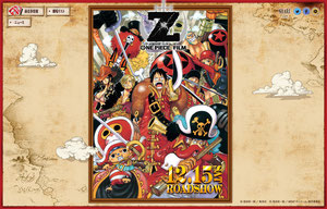ONE PIECE FILM Z Click here to go to the official site Source: Eiichiro Oda/Shueisha