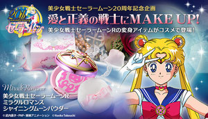 Sailor Moon r Miracle Romance Shining Moon Powder