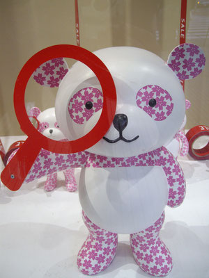 sakura panda yuruchara