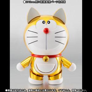 Doraemon front